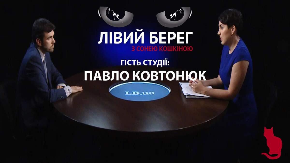 Про всі аспекти нової медицини в Україні, – актуальне інтерв'ю з Павлом Ковтонюком