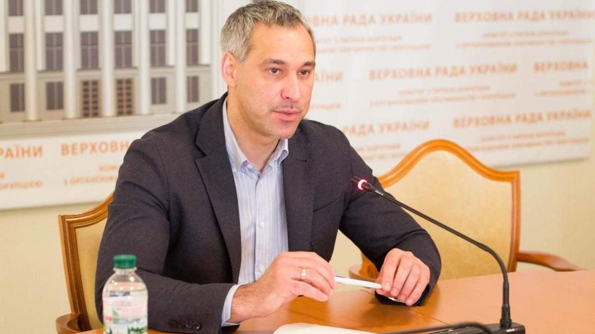 Відставка члена НАЗК Рябошапки: Кабмін ухвалив рішення
