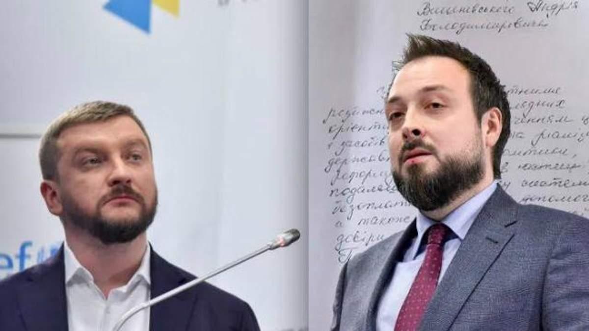 Заступник Петренка звільняється з Мін'юсту: пропрацював місяць
