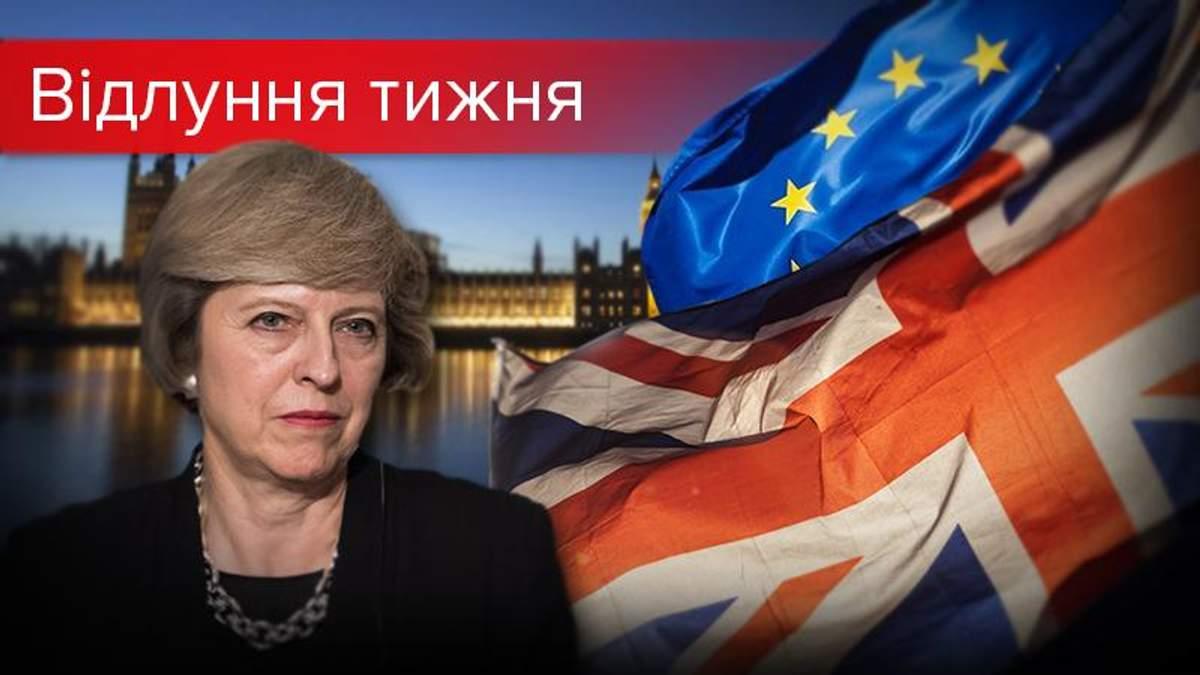 Як вибори у Британії вплинуть на Brexit