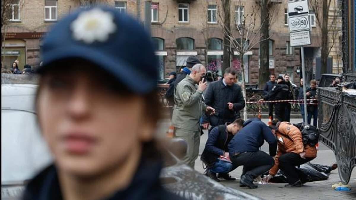 Денис Вороненков був вбитий 23 березня в центрі Києва