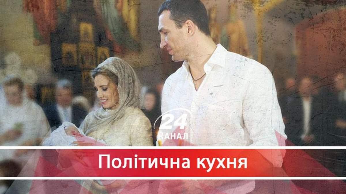 Кумівство в українській політиці, або як Кличко з Путіним поріднився  - 19 июня 2017 - Телеканал новин 24