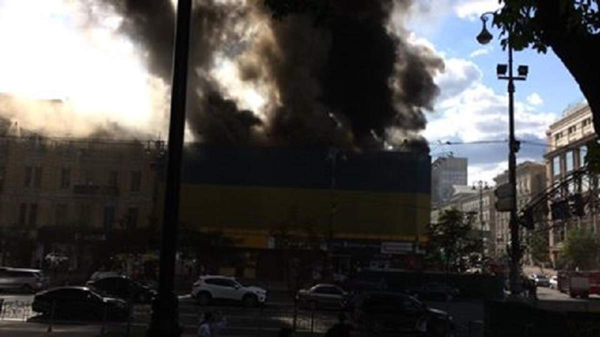 Пожар в Киеве на Крещатике: фото и видео масштабного пожара