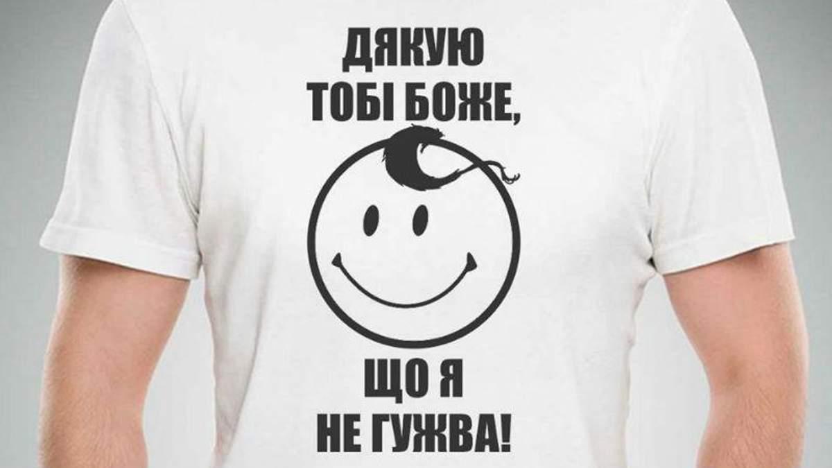 """Такая """"гужва"""", малыши – соцсети смеются с задержания редактора """"Страна.ua"""""""