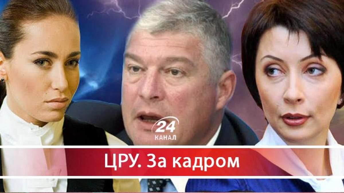 Соратники Януковича продовжують вести антиукраїнську політику - 24 июня 2017 - Телеканал новин 24
