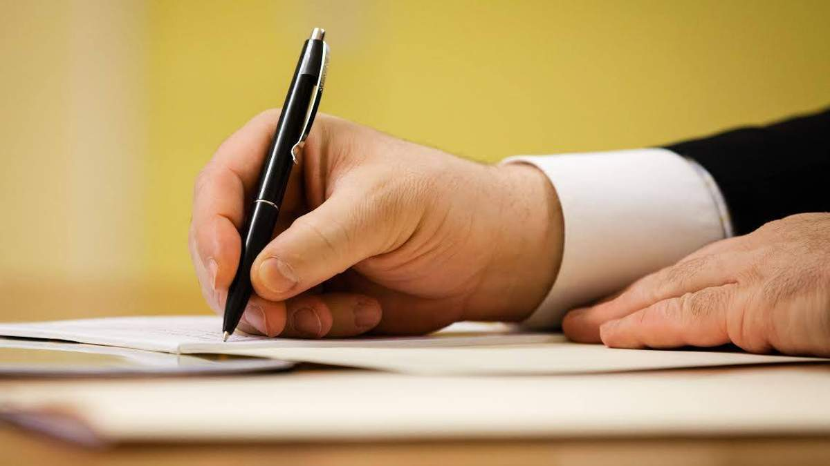 Підписання закону