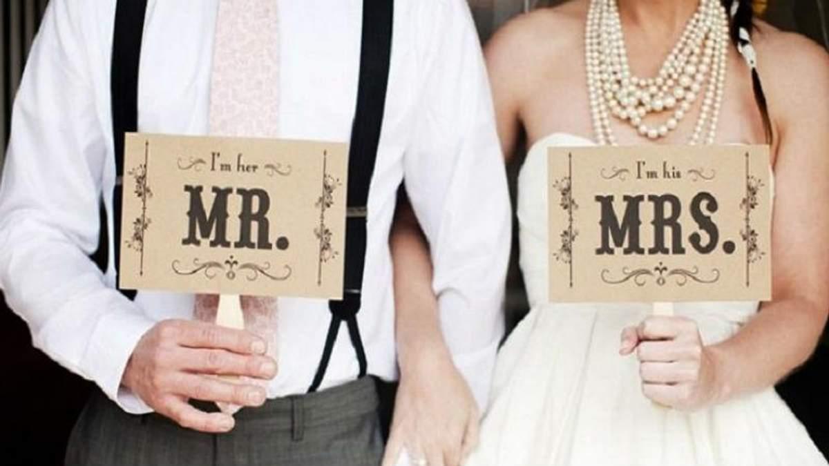 Шлюб за добу: скільки українських молодят вже встигли розлучитися