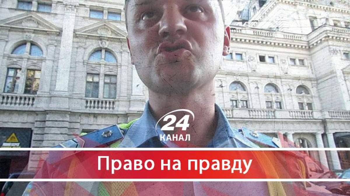 """""""Барани"""" в овечих шкурах: остаточний провал поліцейської реформи  - 27 июня 2017 - Телеканал новин 24"""