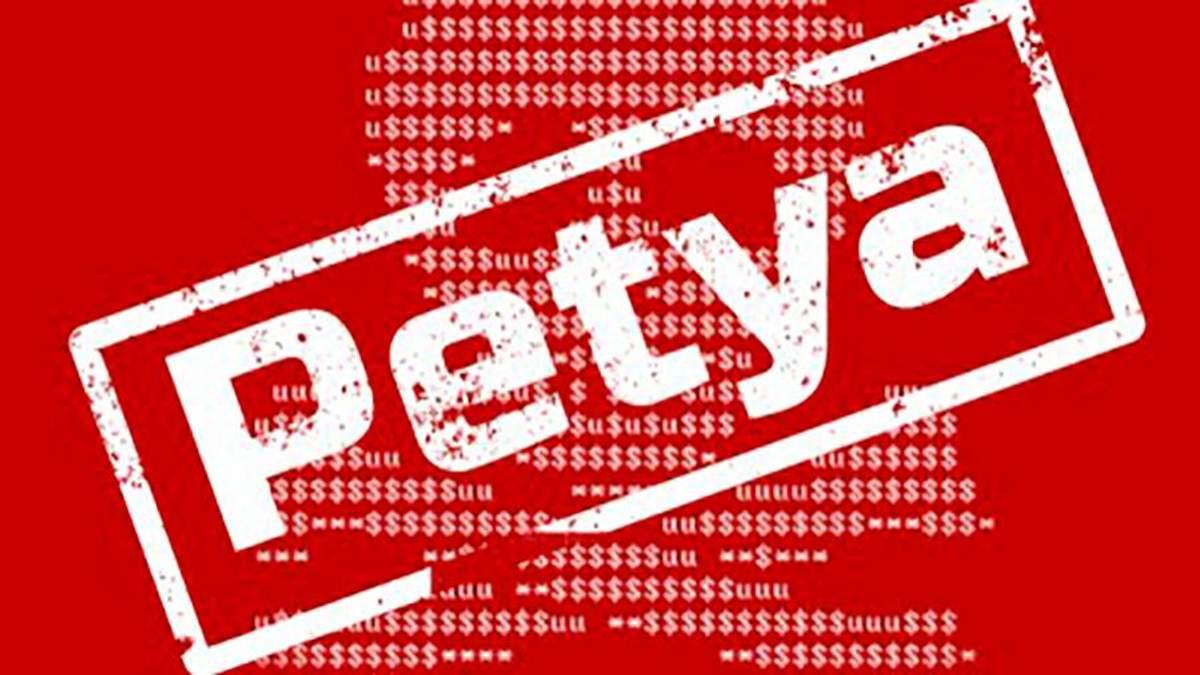 Хакерская атака 27 июня: список компаний пораженных вирусом Петя
