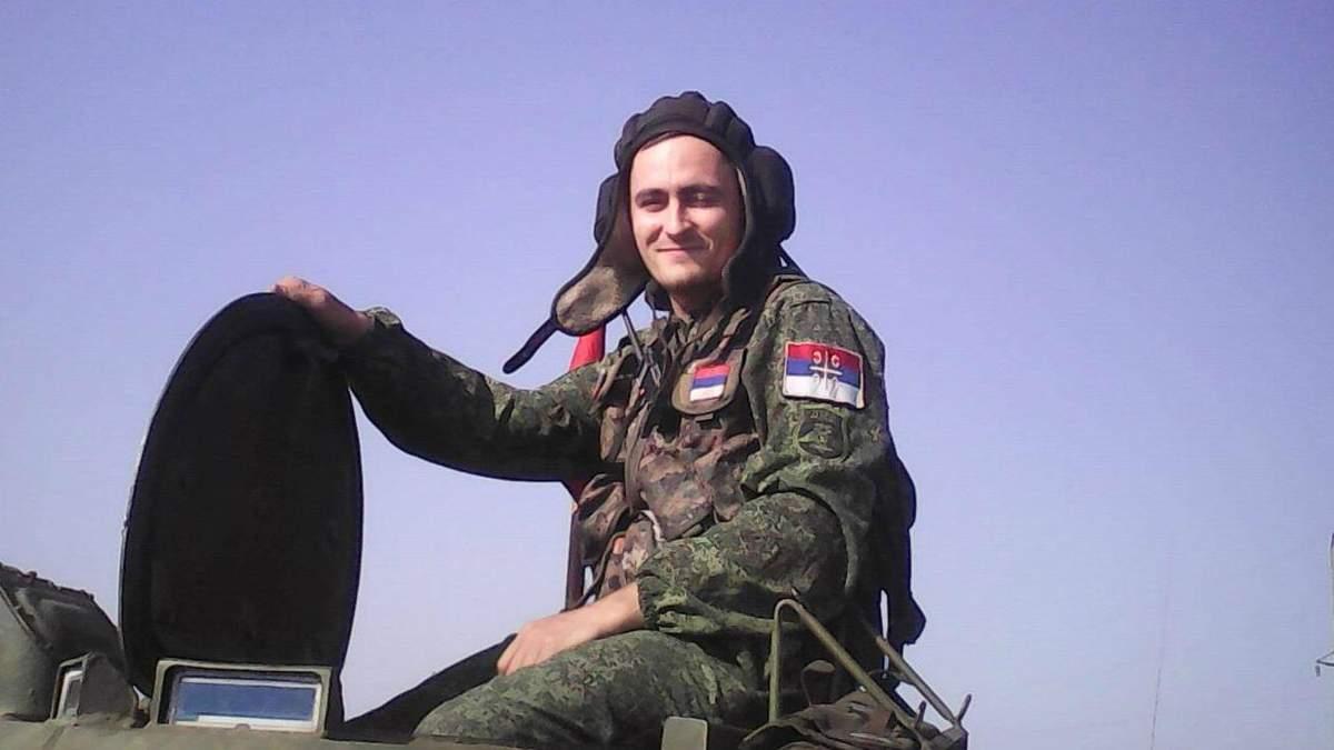 Террорист Боян Джеферович