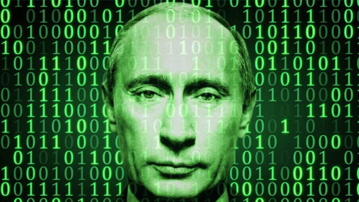 Алиби для преступника, или Почему кибератака на Украину была выгодна только России
