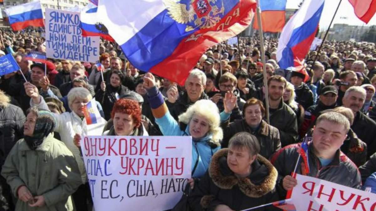 Свого часу жителі Донецька прославляли Януковича, а зараз ненавидять