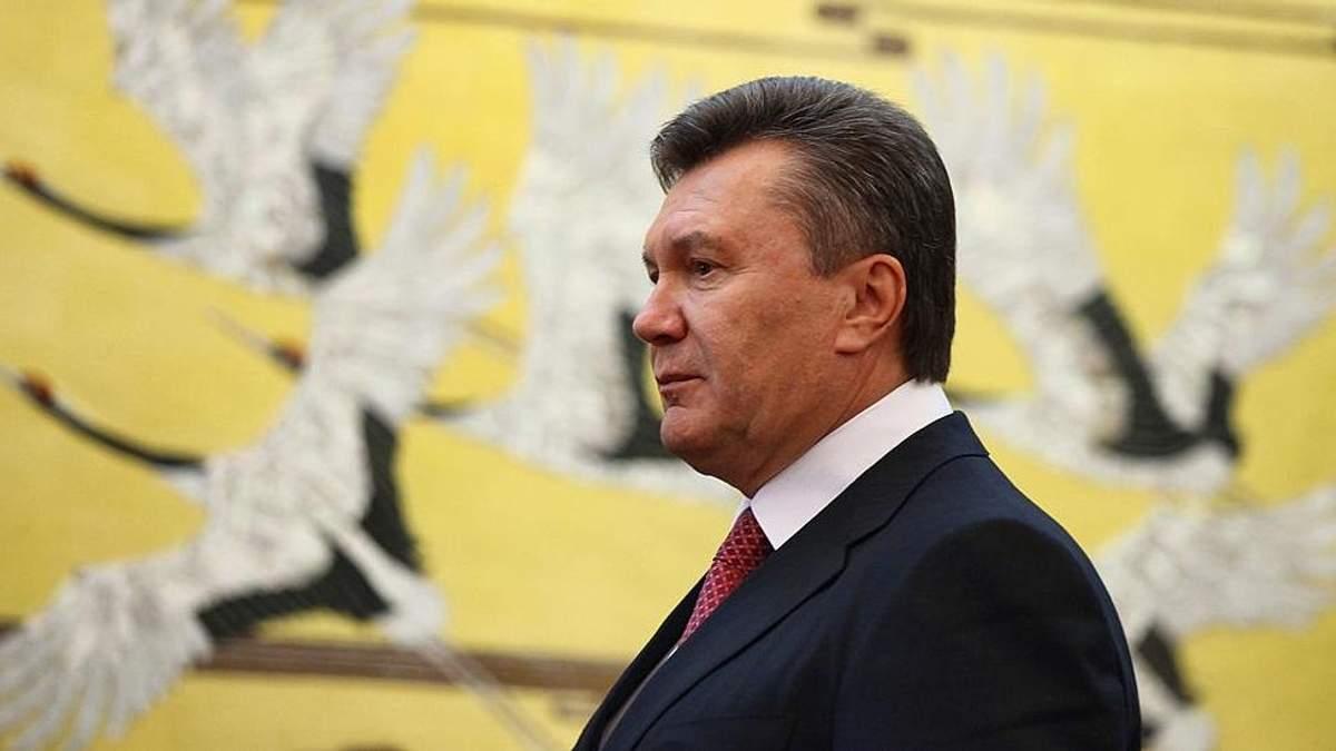 Генпрокуратура объявила новые подозрения Януковичу и компании
