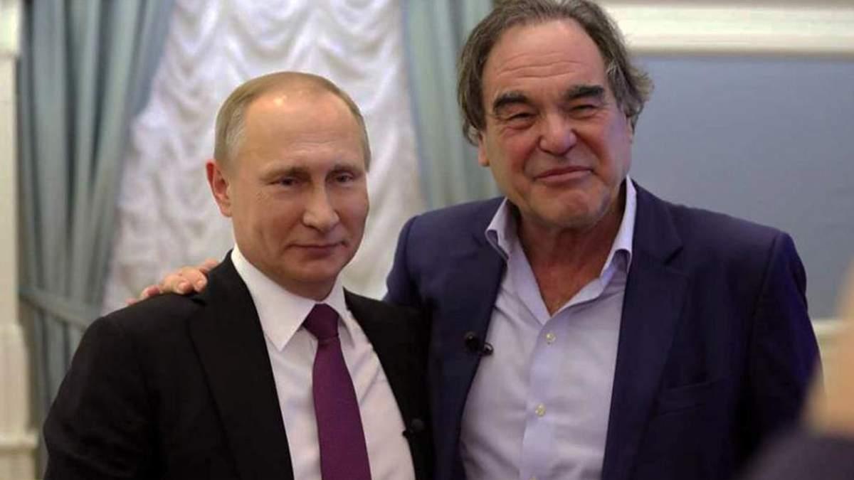 """Оливер Стоун – один из """"полезных идиотов"""" Путина"""