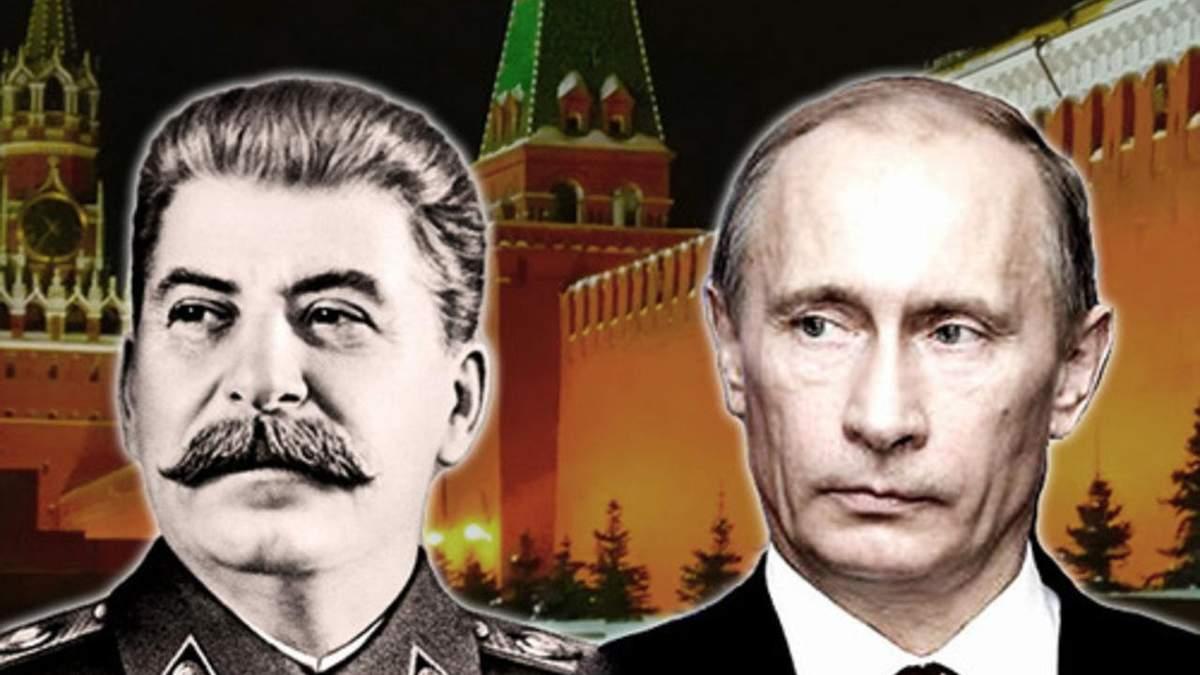 З приходом Путіна ставлення росіян до Сталіна покращилося