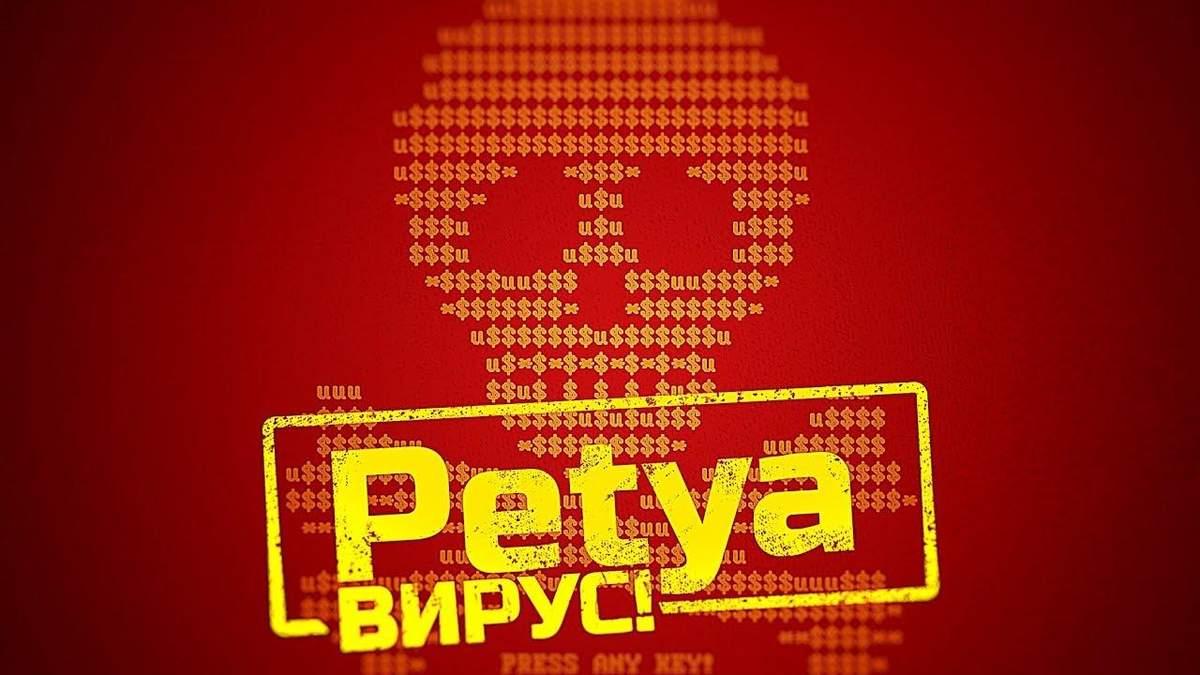 Атака вируса Petya A: что делать?