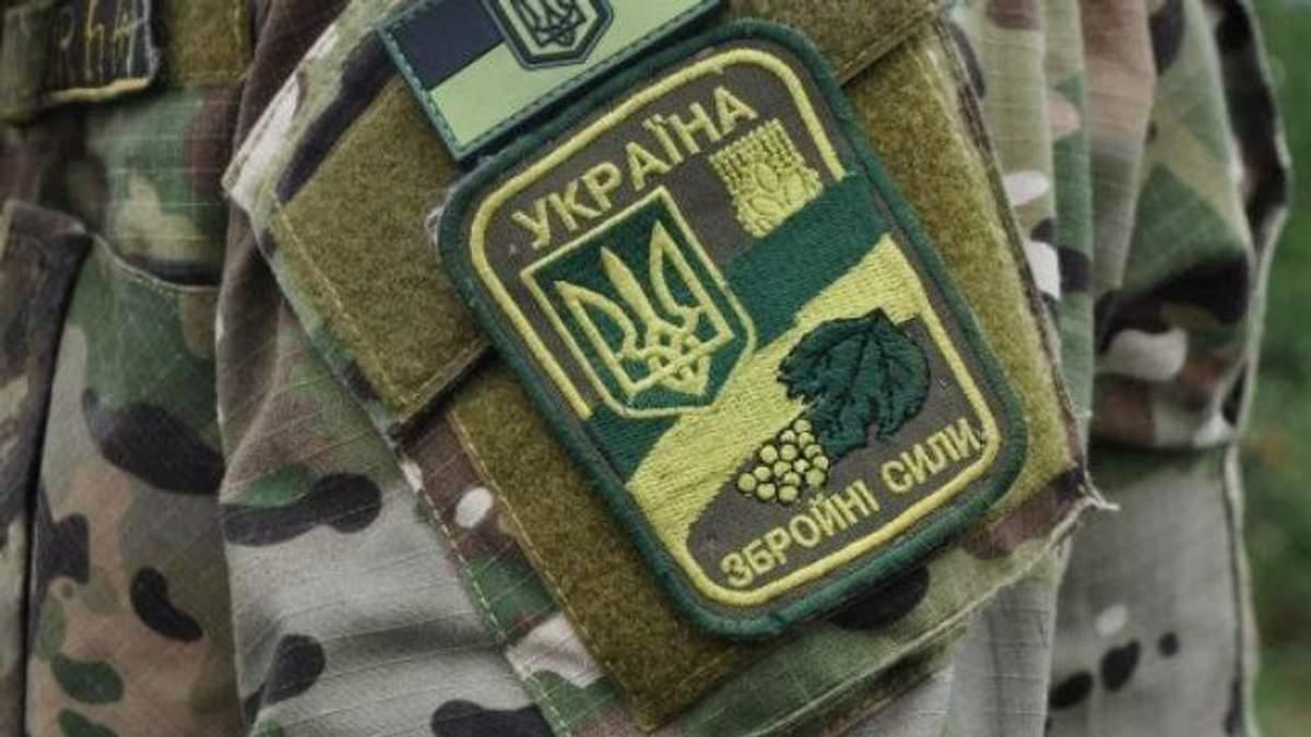 Створення міністерства ветеранів увійде в порядок денний американо-українських відносин