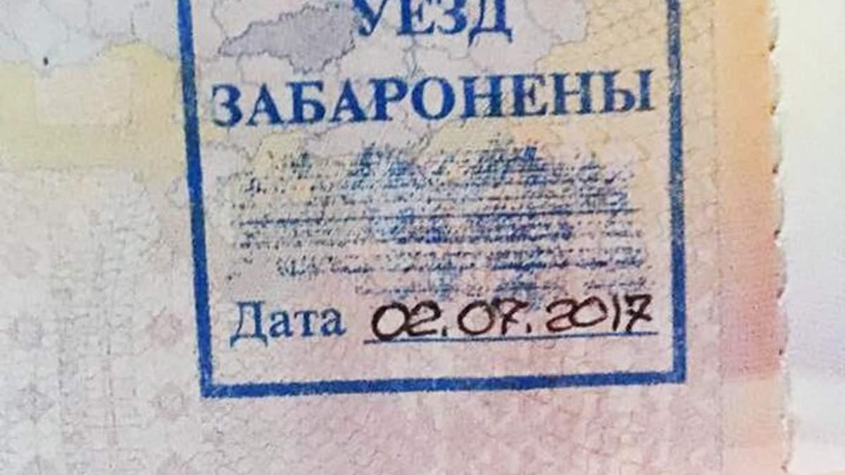 Журналістку з України не впустили до Білорусі