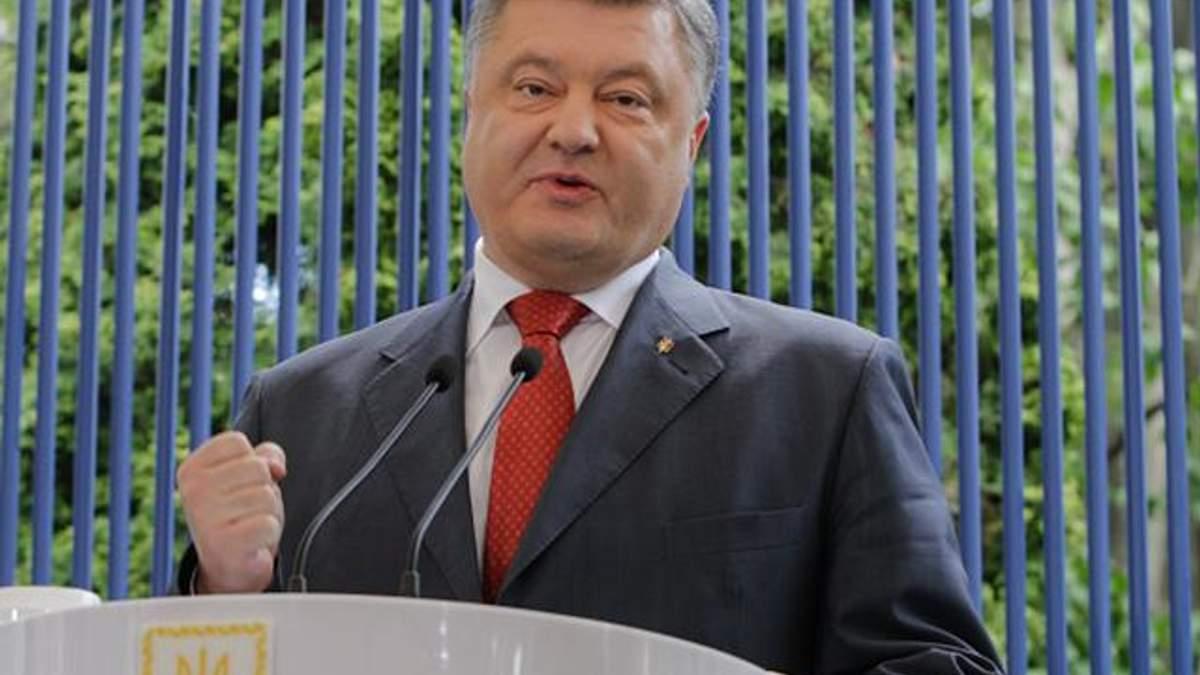 День ВМС: українських військових привітав Порошенко