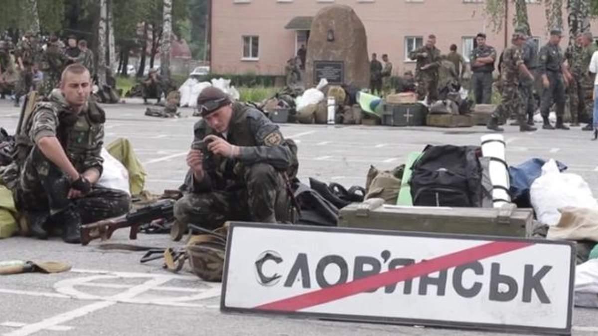 Как 3 года назад ВСУ освободили Славянск и Краматорск