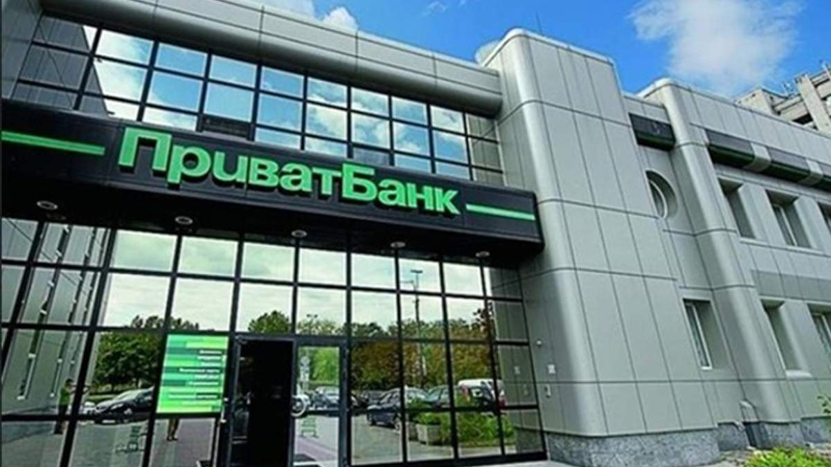 """НАБУ обшукує головний офіс """"Приватбанку"""""""