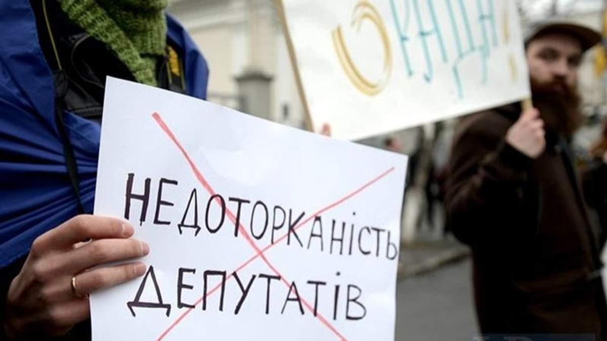 Депутатська (не)доторканність – скасувати не можна залишити