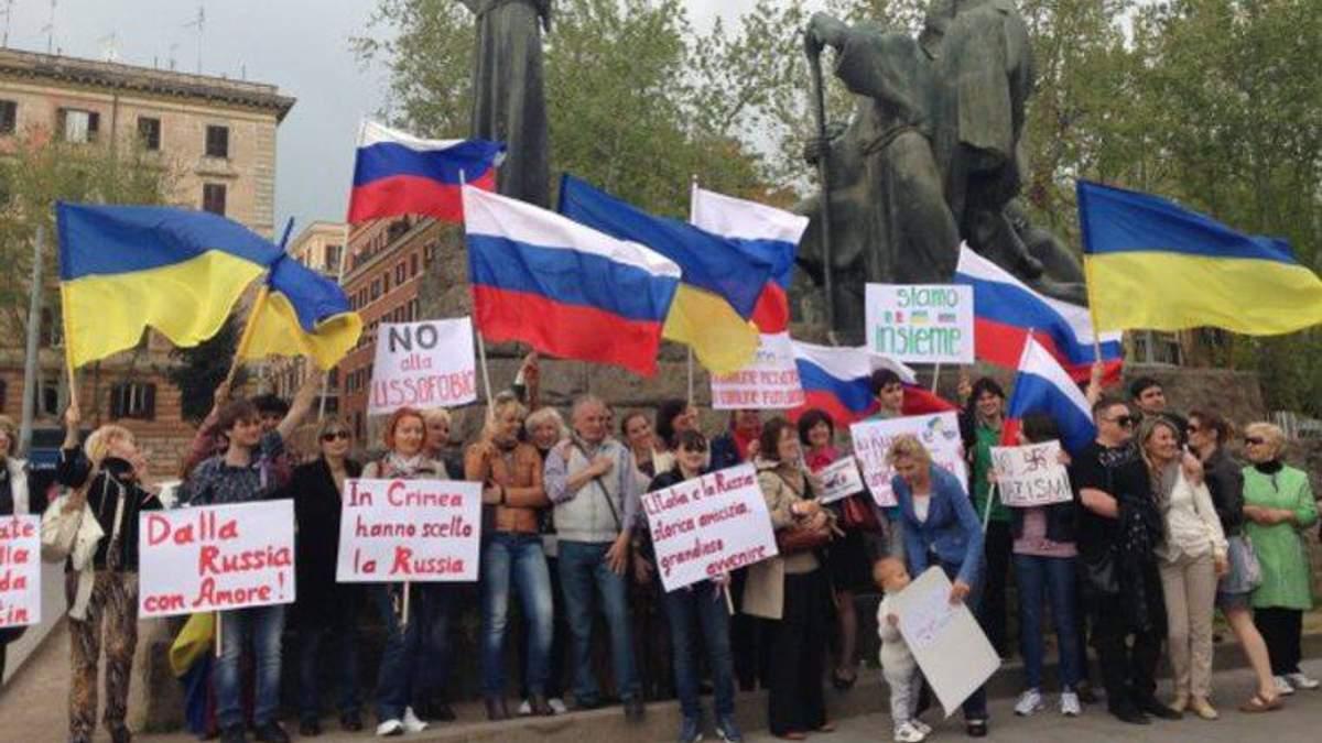 Неофашисти в Італії виступають на боці Путіна