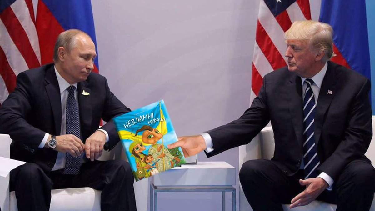 Соцсети взорвались мемами про встречу Путина и Трампа: самое интересное