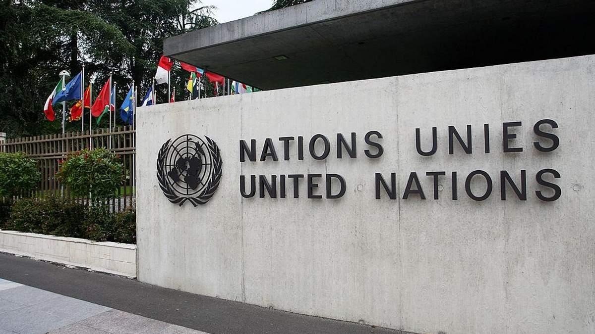 В ООН одобрили договор о запрещении ядерного оружия: интересные детали