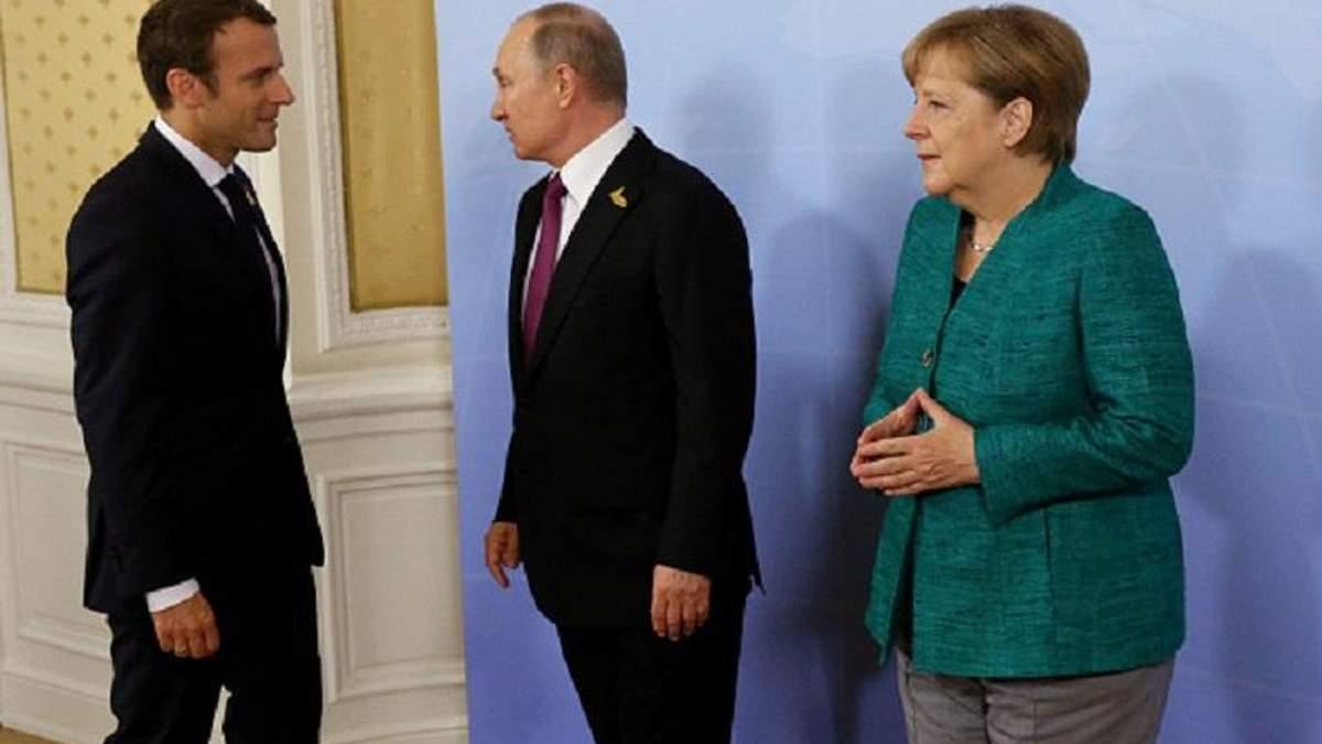Макрон, Меркель та Путін
