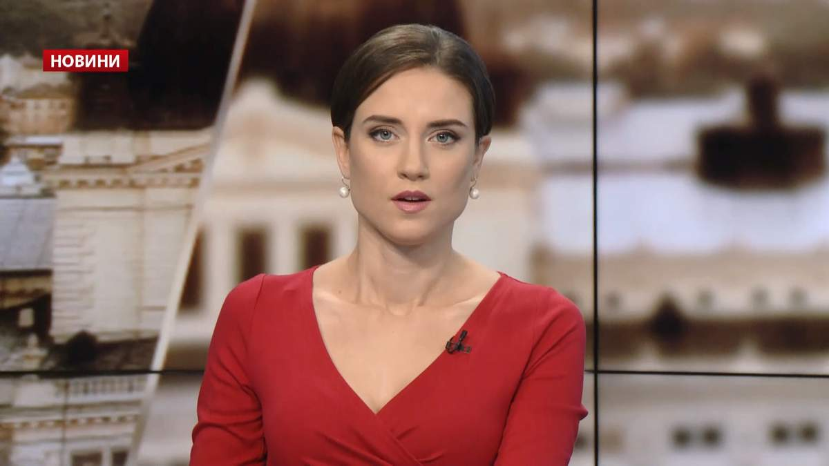 Выпуск новостей за 11:00: В ОБСЕ призвали Россию убраться из Крыма и Донбасса. Саммит G20