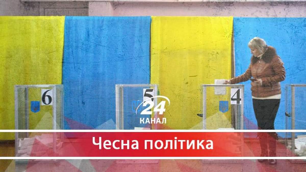 Українська політика вражена корупцією через порушену обіцянку Петра Порошенка - 8 июля 2017 - Телеканал новин 24