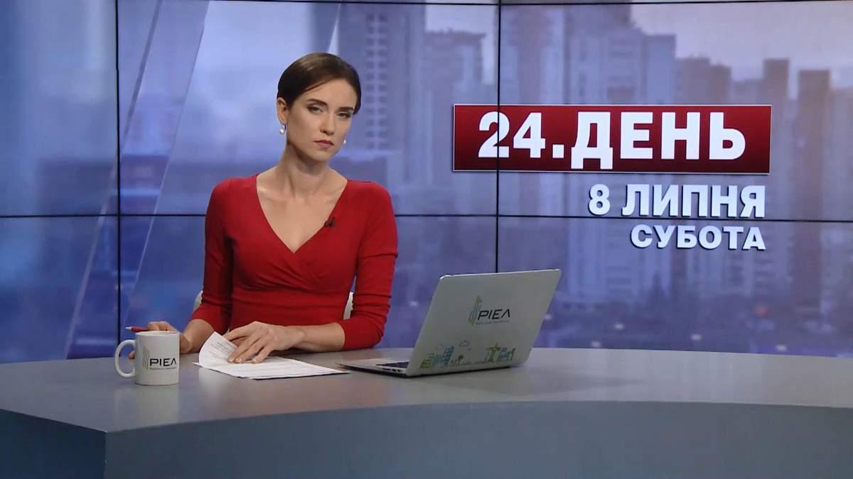 Выпуск новостей за 15:00: Мощный взрыв в Киеве. Обстрел магазина в Мукачево