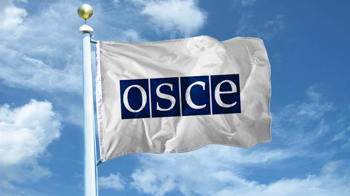 ОБСЄ офіційно визнала окупацію Криму Росією