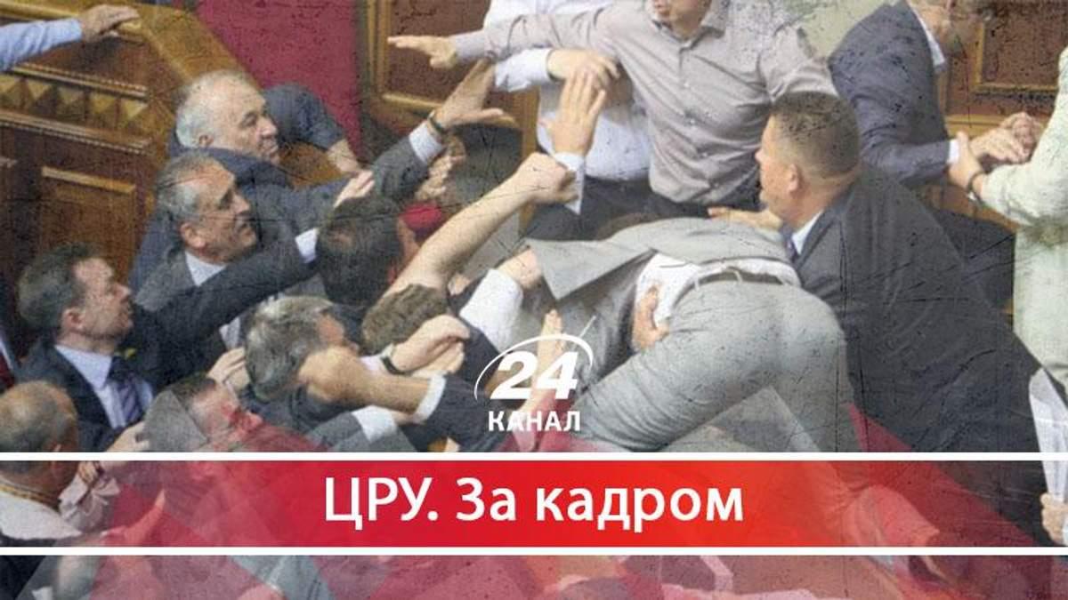 Справи депутатські: скільки нардепів були притягнуті до відповідальності - 11 липня 2017 - Телеканал новин 24