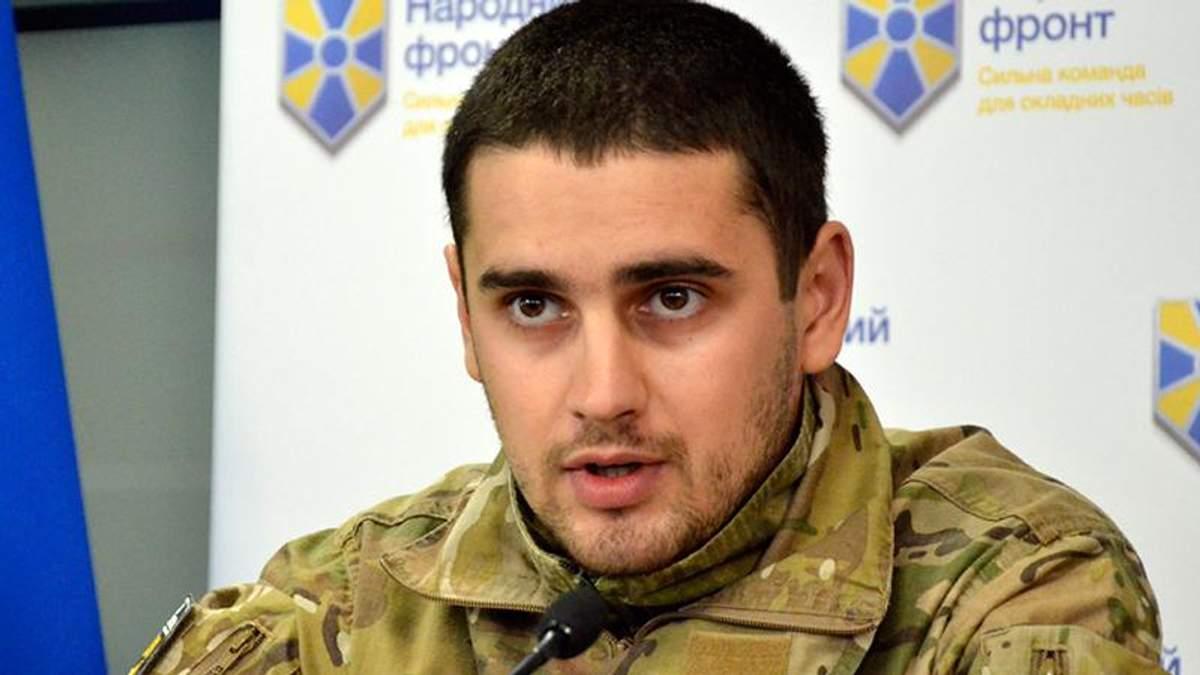 Дейдея не лишили депутатской неприкосновенности - Рада