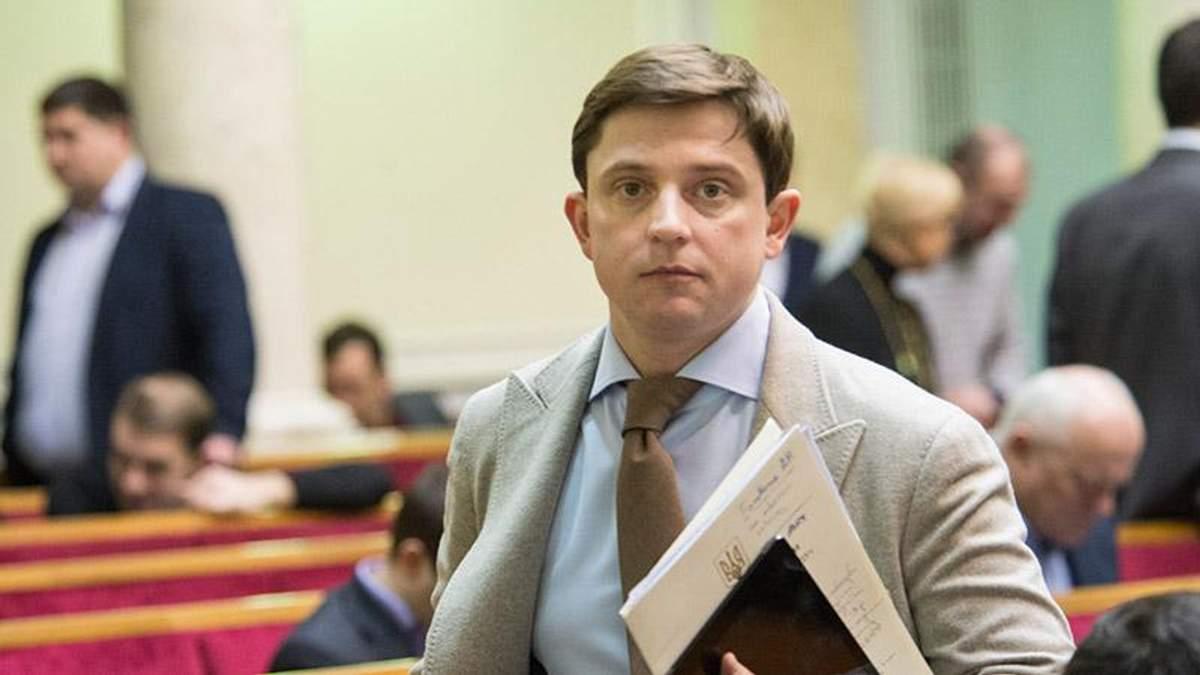 Олеся Довгого лишили депутатской неприкосновенности - Рада