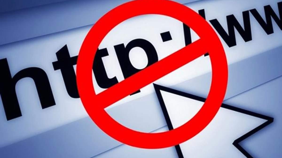 СБУ заблокировала ряд сайтов, созданных спецслужбами России для пропаганды