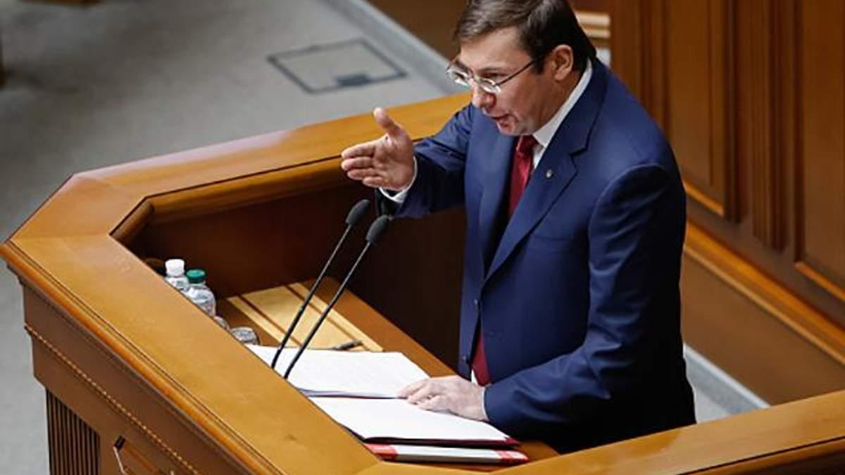 Луценко спробує повторно зняти недоторканність з двох депутатів