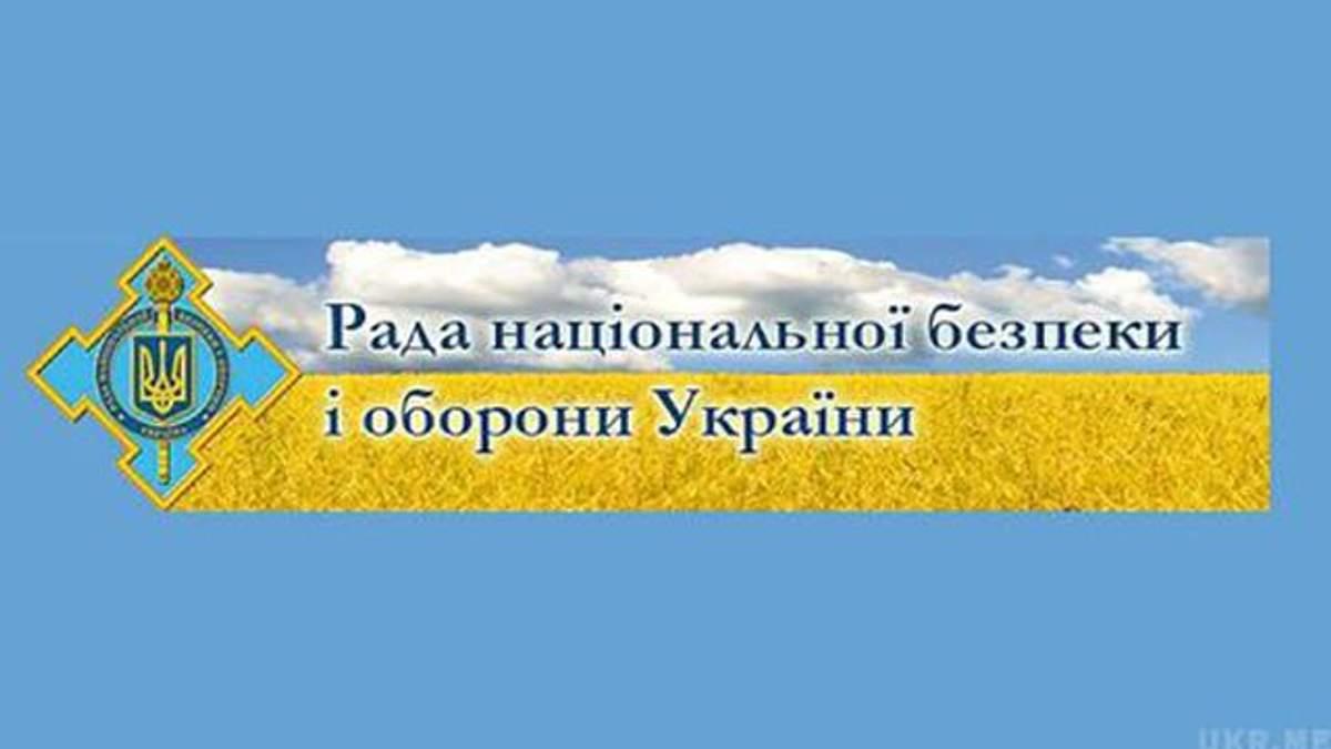 Законопроект про деокупацію Донбасу