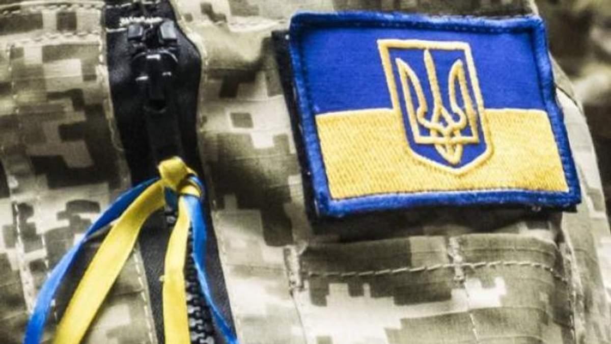 Чоловік поїхав добровольцем на Донбас