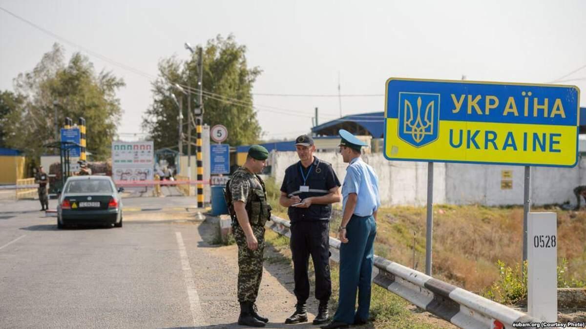 Українсько-молдовський пропускний пункт