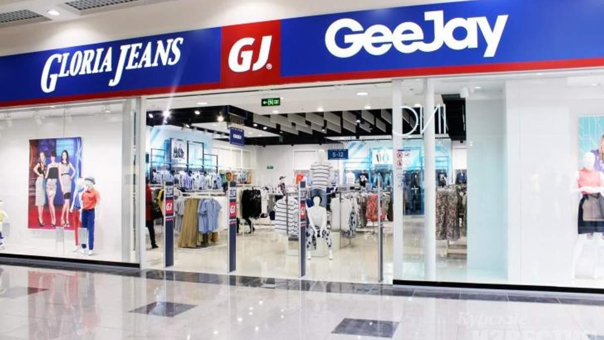 """Gloria Jeans """"под прицелом"""" СБУ"""