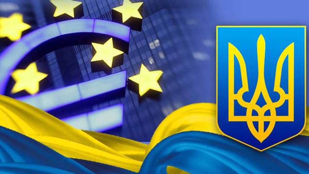 Саммит Украина-ЕС 2017