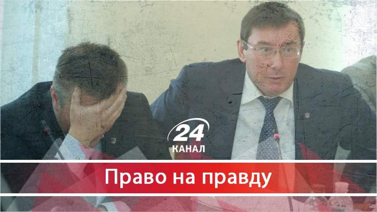 Про кругову поруку депутатів - 11 липня 2017 - Телеканал новин 24
