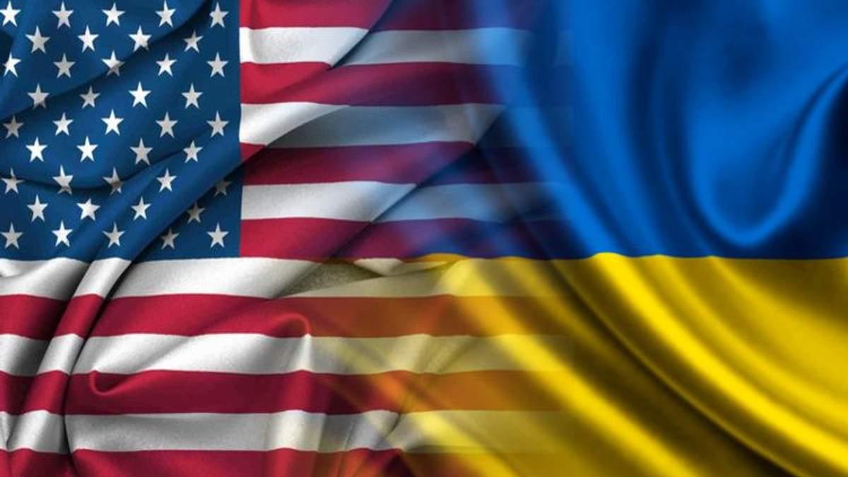 Україна – в центрі політичного скандалу в США: може втрутитись ФБР