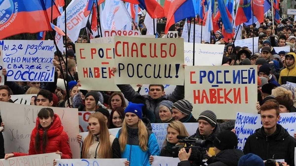 """СНБО инициирует принятие закона о деоккупации """"Д/ЛНР"""""""