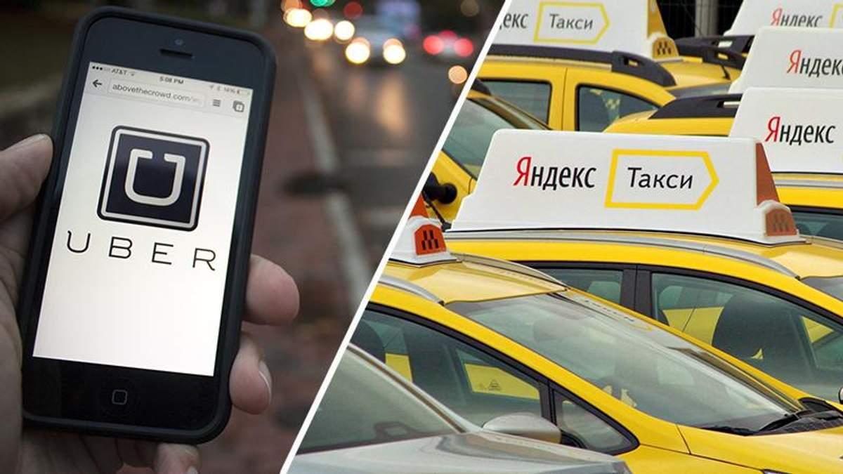 Яндекс.Таксі і Uber об'єднуються