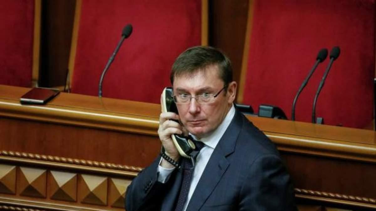 Юрий Луценко уже прибыл в Верховную Раду