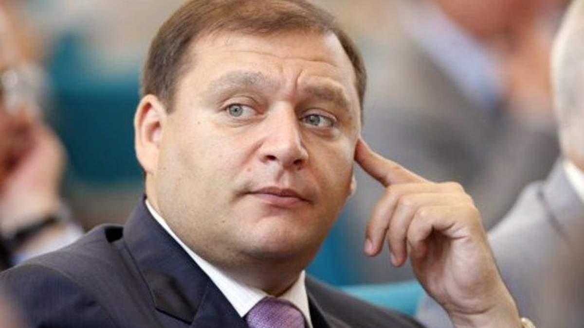 Политик рассказал о торгах по Добкину в Раде